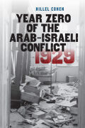 Year Zero of the Arab-Israeli Conflict 1929 cover