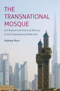 The Transnational Mosque Cover