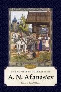The Complete Folktales of A. N. Afanas'ev, Volume II Cover