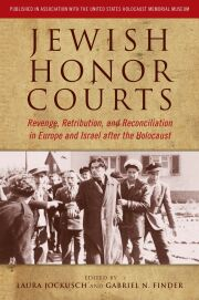 Jewish Honor Courts