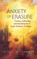 Anxiety of Erasure Cover