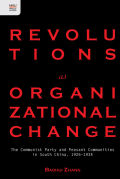 Revolutions as Organizational Change