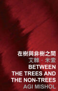 Between the Trees and the non-Trees Cover
