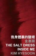 The Salt Dress Inside Me Cover
