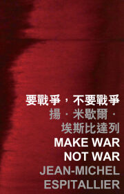 Make war not war