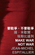 Make war not war Cover