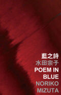 Poem in Blue Cover