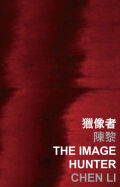 The Image Hunter Cover