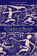 A Garden of Marvels Cover