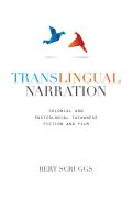 Translingual Narration