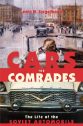 Cars for Comrades Cover