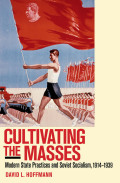 Cultivating the Masses Cover