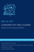 Consorts of the Caliphs Cover