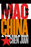 Mao's China and the Cold War Cover