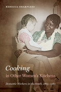 Cooking in Other Women's Kitchens Cover