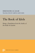 Book of Idols Cover