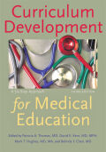 Curriculum Development for Medical Education Cover
