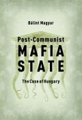 Post-Communist Mafia State: The Case of Hungary