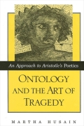 Ontology and the Art of Tragedy Cover