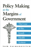 Policy Making at the Margins of Government