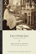 Leg over Leg: Volumes One and Two