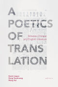 A Poetics of Translation Cover