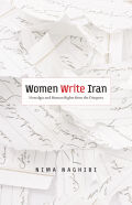 Women Write Iran: Nostalgia and Human Rights from the Diaspora