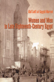 Women and Men in Late Eighteenth-Century Egypt