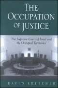 Occupation of Justice, The Cover
