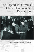 The Capitalist Dilemma in China's Communist Revolution Cover