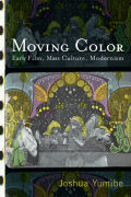 Moving Color Cover