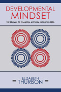 Developmental Mindset Cover