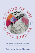 Coming of Age in Jewish America Cover