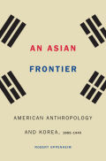 An Asian Frontier Cover