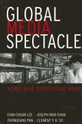 Global Media Spectacle Cover