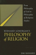 Bernard Lonergan's Philosophy of Religion Cover
