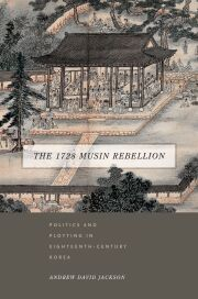 The 1728 Musin Rebellion
