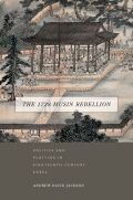 The 1728 Musin Rebellion Cover