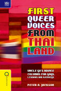 First Queer Voices from Thailand Cover