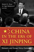 China in the Era of Xi Jinping Cover