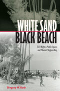 White Sand Black Beach