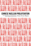 Chinese Nuclear Proliferation Cover