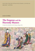 The Empress and the Heavenly Masters Cover