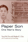 Paper Son: One Man's Story