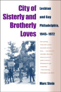 City of Sisterly and Brotherly Loves Cover