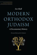 Modern Orthodox Judaism:  A Documentary History Cover