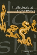Intellectuals at a Crossroads Cover