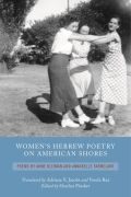 Women's Hebrew Poetry on American Shores