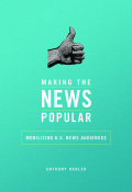 Making the News Popular Cover