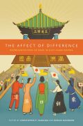 The Affect of Difference Cover